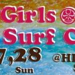 HIC GIRL'S SURF CAMP開催! & Girls Board Collection 試乗会も行います! (千葉県 長生郡一宮)
