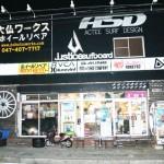 コンペに強いサーファーが育つお店、アクティーサーフデザイン(千葉県船橋市)