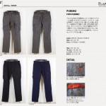 FLAP DESIGN が2011秋冬パンツをリリースしました