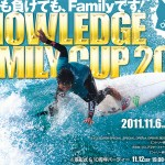 KNOWLEDGE BOARD CHOICE FAMILY CUP開催決定!(愛知県 刈谷市)