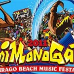 日本最大級HIPHOP+R&Bビーチ野外フェスタ 「NAMIMONOGATARI・伊良湖野外音楽祭」のお知らせ