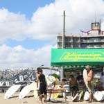イベントレポートに3Dimension plesents東日本大震災チャリティーカップを掲載しました