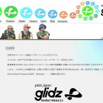 glidz wet suits ホームページがリニューアルオープン!