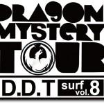サーフィンコンテスト「D.D.T surf vol.8」  エントリー募集!!