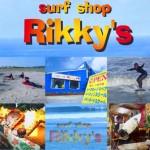 第2回 Rikky's Cup 開催のお知らせ! (千葉県 いすみ市)