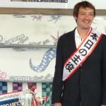 2011年度 ユージン・ティール グランドチャンピオン記念パーティー掲載しました