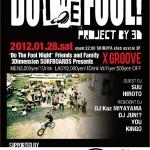 『DO THE FOOL NIGHT!!!』開催のお知らせ
