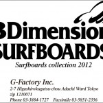 2012 3Dimention NEW CATALOG UP!!
