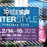 2012インタースタイル総合展示会に出展(ジャスティス)