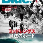 Blue.34号リリース!!
