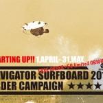 NGR SURFBOARD 2012 ORDER CAMPAIGN (NGRサーフボード)