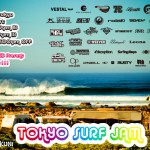 TOKYO SURF JAMに行ってみよう!本日、3月16日開催!