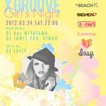 X GROOVEプレゼンツ GIRL'S NIGHT 開催決定!