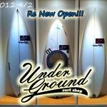 UNDER GROUND SURF SHOP がリニューアルオープン!(浜松市 南区 高塚町)