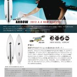 2012 EMERY SURFBOARDS JAPAN TUNED ARROW MODEL!