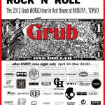 2012 Glub WORLD tour in Red house 開催のお知らせ!