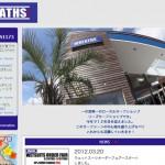 WREATHS SURFホームページがリニューアルオ-プン!(千葉 リーズサーフ)