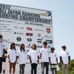 第30回全日本級別サーフィン選手権大会(2012)を開催コンテストレポート!!!
