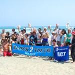 2012年度 BLOCK2 TOKYO SURF GIG ~綺麗な海を皆で楽しもう~