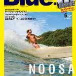 SURFSIDE STYLE MAGAZINE「Blue.035号」が5月10日に発売