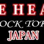 BLOCK TOKYO よりNSA東京支部予選 大会スケジュールのお知らせ