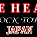 2012年 東京支部予選 ヒート表 DAY1・DAY2 UP DATE !!