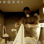 AIDO surfboards シェイパー来日 オーダー会のお知らせ!