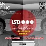 LUKE SHORT来日記念限定ディケールのデザインが決定!!(LSD)