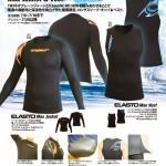 Hi-Summer向け Jacket&Vest(サイバー)
