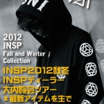 INSP 2012 秋冬コレクション全国ツアースタート!