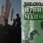 2012 JPSA ロングボード第3戦 WellBeing presents マーボーロイヤル Kj プロ 結果速報!