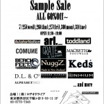 RODEO DRIVE Sample Sale 開催のお知らせ