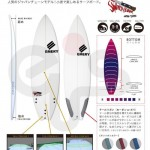 Emery Surfboards The 'Switchblade' Japan Limited Model