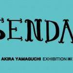 「SENDAI それはまるで蜃気楼 〜海辺に似合う小さな宝物展示会〜」開催のお知らせ