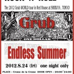Grub World Tour Stage 4 開催のお知らせ