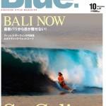 SURFSIDE STYLE MAGAZINE「Blue.037号」が9月10日に発売