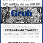 Grub World Tour Stage 5 開催のお知らせ