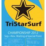 TriStarSurf Championship マリブプロ千葉 審議の結果、9月28日(金) 開催決定!!
