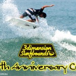 3Dimension surfboards presents 10th anniversary cup 2012 エントリー受付スタート!!(Users Only)
