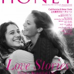 BEACHLIFE STYLE MAGAZINE「HONEY」Vol.2が10月20日に発刊!さらに、11月17日(土)に発刊記念イベントも開催!!