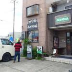 全国サーフショップ巡りVol22. 個性溢れるサーフショップ「HOMEYS」 (千葉県 夷隅市)