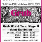 2012年最後となるGrub World Tour Stage 6 開催のお知らせ!!~ Joint Exhibition ~