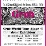 Grub World Tour Stage 6 ~ Joint Exhibition ~ Style Movie