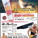 セキノレーシングオリジナル商品から冬の定番2アイテムのご紹介!!