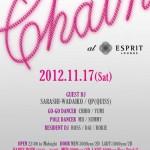 新たなカルチャーを産み発信するイベント「CHAIN」 2012 11.17 ON START !!