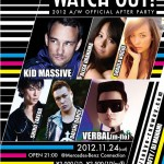 2012 TOKYO RUNWAY presents WATCH OUT A/W Official After Party開催のお知らせ