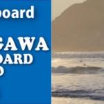 明日より開催!!JPSA TOUR 2012 ロングボード第5戦(最終戦) KAIDO 鴨川ロングボードプロ
