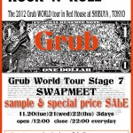 【Grub】 sample & special price SALE SWAPMEET のお知らせ