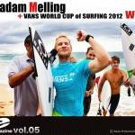 EMERY Surfboards Adam Melling 2012 Vans World Cup WIN Report
