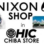 HIC千葉ストアにNIXONインショップがオープンのお知らせ!!(千葉県 一宮)
